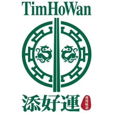 Tim Ho Wan Malaysia Promotions & Discount 2016