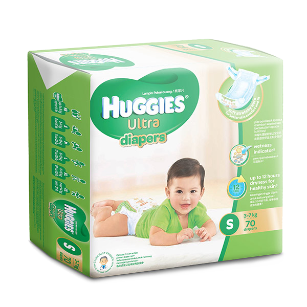 Wherever you find Parent's Choice diapers for newborns, infants and toddlers stocked, try using this printable manufacturer's coupon for $ off.
