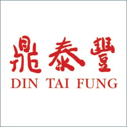 Din Tai Fung Vouchers & Promotions 2017
