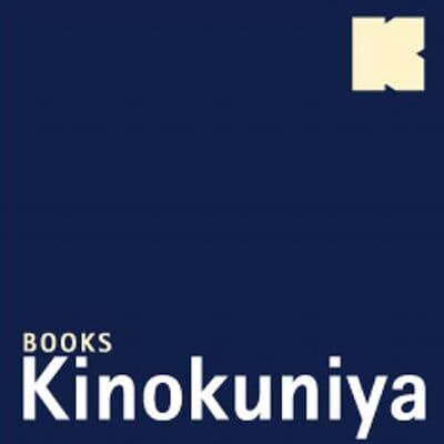 ส่วนลด Kinokuniya มีนาคม 2019
