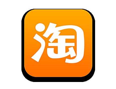 Taobao Malaysia Discount Coupons & Vouchers 2017