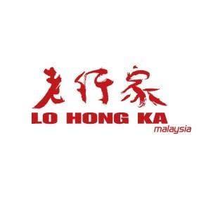 Lo Hong Ka Malaysia Promotions 2018